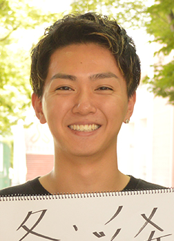 Mr. UNIVERSITY of SETSUNAN COLLECTION2018 EntryNo.3 峰遥希公式ブログ » Just another MR COLLE BLOG 2018サイト site